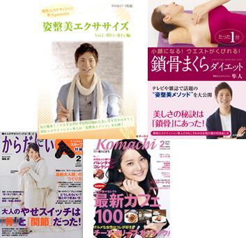 本 DVD 雑誌
